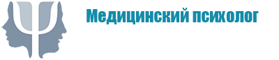 Психолог в Абакане Наталья Николаевна Межекова.